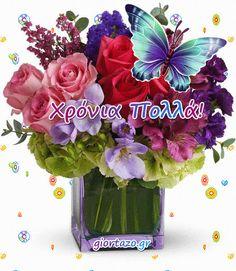 Glass Vase, Happy Birthday, Crafts, Hairstyles, Decor, Happy Brithday, Haircuts, Manualidades, Hairdos