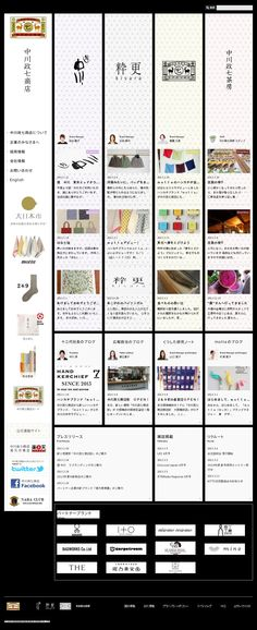 The website 'http://www.yu-nakagawa.co.jp/' courtesy of @Pinstamatic (http://pinstamatic.com)
