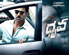 dhruva trailer: thrilling cat and mouse game