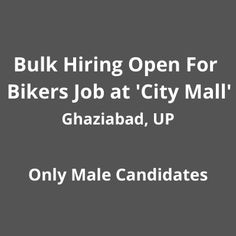 Mega bulk hiring for male candidates at ''City Mall''. Must be qualified at least 10th pass. The post Bulk hiring open for job at 'City Mall' appeared first on Jobs and Auditions. Aadhar Card, Part Time Jobs, Mall, Knowledge, City, Cities, Template, Facts