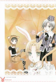 Tachibana Higuchi, Gakuen Alice, Gakuen Alice Illustration Fan Book, Natsume Hyuuga, Hotaru Imai