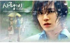 Resultado de imagen para jang geun suk love rain