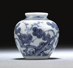 jar ||| sotheby's l11211lot66fh7en Japanese Porcelain, Fine Porcelain, Vases, Pottery Marks, Blue And White China, Chinese Ceramics, China Patterns, Chinese Antiques, Beauty Art