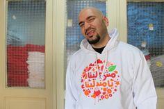 Mish 3alayna Ya Mandalayna مش علينا يا مندلينا - $25.00 : JO BEDU, join the tribe! http://www.jo-bedu.com/Item/24/Mish_3alayna_Ya_Mandalayna/