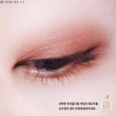 Korean Beauty Tips, Korean Makeup Tips, Asian Makeup, Best Beauty Tips, Eye Makeup Tips, Makeup Goals, Makeup Videos, Makeup Inspo, Makeup Inspiration