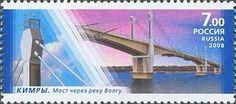 Zhivopisny Bridge over Moscow-river, Moscow