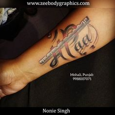 Simply an awesome tattoo! This one has the words Maa and Paa, which makes the tattoo all the more beautiful. Getting this Trend in Designs will remind you of your wonderful parents. Maa Paa Tattoo, Mom Dad Tattoos, Apple Logo Wallpaper Iphone, Shiva Tattoo, Shiva Lord Wallpapers, Small Tattoos For Guys, Cover Up Tattoos, Trendy Tattoos, Mom And Dad