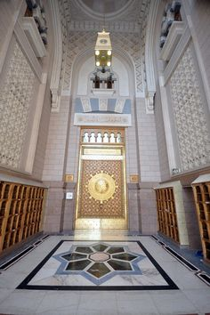 Entrance of Masjid al Haram, in the city of Madinah, Saudi Arabia. Islamic Images, Islamic Pictures, Islamic Art, Mosque Architecture, Architecture Design, Medina Mosque, Masjid Al Haram, Learn Quran, Islamic Architecture