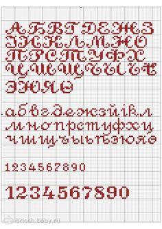 алфавит вышивка крестом схемы: 21 тыс изображений найдено в Яндекс.Картинках