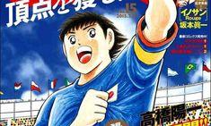 Captain Tsubasa: Rising Sun parado hasta octubre