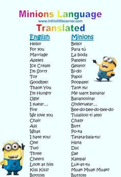 This free Minions Language Translator printable is just too cute! And be sure to make my Minions S'mores Snack Mix for the new movie, too!