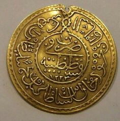 :::: ✿⊱╮☼ ☾ PINTEREST.COM christiancross ☀❤•♥•* :::: Sultan Mahmut dönemi altın para 1818