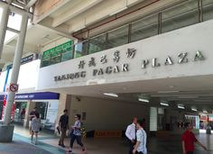 http://www.tanjongpagarplaza.com  Tanjong Pagar Plaza is a commercial property used primarily for the rent or sale of retail spaces. It is only 5 minutes away from Tanjong Pagar MRT station.