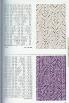 beautiful patterns knitting | make handmade, crochet, craft