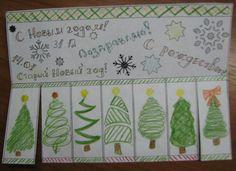 Листовка для настроения/ Leaflet for the mood
