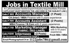 Jobs in Textile Mill