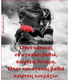 Greek Quotes, Forever Love, Movies, Movie Posters, Films, Film Poster, Endless Love, Cinema, Movie