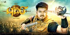 Puli Box Office first day collection report