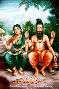 கோரக்கர்: 2013 Numerology Horoscope, Aura Reading, Pooja Room Door Design, Power Star, Vedic Mantras, Pooja Rooms, Pinterest Photos, Sai Baba, Lord Shiva
