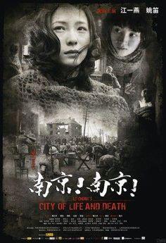 Ciudad de vida y muerte (2009) -