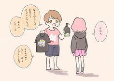 めい ちゃん たぬき 13