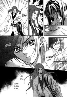 Gu Fang Bu Zi Shang 7 Page 15