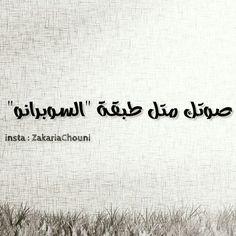 #كلمات Arabic Calligraphy, Arabic Calligraphy Art