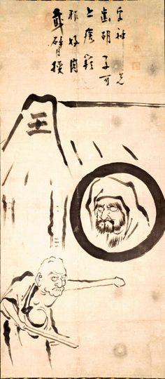 memo ∞「白隠/禅―心をかたちに―」 - ○△□ ∞ 鶴千亀万 Theravada Buddhism, Visual Aids, Japan Art, Buddha, My Arts, Calligraphy, Birds, Wisdom, China