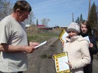 Alexander Shchur spreading of anti-fire sheets Russia