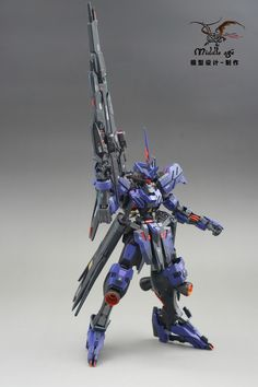 Custom Build: FM 1/100 Gundam Vidar - Gundam Kits Collection News and Reviews