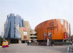 商業施設_南京水遊城