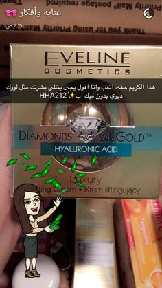 Beauty Skin, Huda Beauty Makeup, Oriflame Beauty Products, Beauty Care Routine, Hair Care Recipes, Healthy Skin Tips, Diy Skin Care, Skin Treatments, Natural Skin Care
