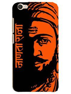 Shivaji Maratha Empire - Android Apps on Google Play in ...