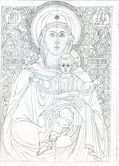 O Queen of all creation, a compunctionate paraliturgical composed by Kyr. Matthew, Bishop of Vresthena. Religious Images, Religious Art, Byzantine Icons, Art Icon, Orthodox Icons, Stained Glass Patterns, Blessed Mother, Portrait Art, Line Drawing