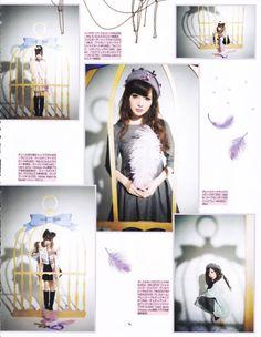 121217 LARME - Shiraishi Mai (白石 麻衣)