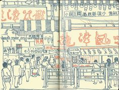 Lock Road Sketch, Hong Kong. This sketch is looking at a Hong Kong street food vendor selling skewered meat and veggies, as well as blended drinks.  Being a big fan of typography I was drawn to the Chinese/English signage that covered every inch of the city, especially when it lights up at dusk. Drawing by Evan Moss.