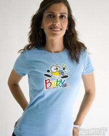 Camiseta - Socarrat Baby