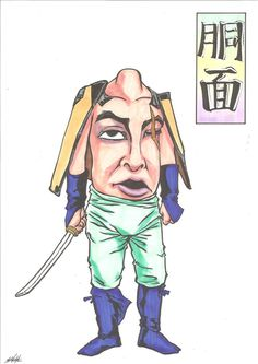 """Dounotsura is a Japanese Yokai monster illustrated in a book """"Hyakki Yagyou Emaki"""" in By having its face on its body, Dounotsura can be optimistic. Japanese Yokai, Fantasy Literature, Japanese Mythology, Urban Legends, Angels And Demons, Field Guide, Fantasy Art, Folk, The Past"""