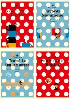 ecuton's ecute ecute winter 2014年11月 ◎ビジュアルのストーリー 「温かいコーヒーを飲んで目覚めた寒い日は、電車で天然温泉まで出かけて、鍋を食べてポカポカに。部屋の窓辺にはワイングラスがふたつ、誰かを待っているのでしょうか。」というストーリーを表現しています。 Simple Card Designs, Dm Poster, Textile Pattern Design, Web Banner Design, Happy Design, Japanese Graphic Design, Dots Design, Graphic Design Illustration, Cover Design