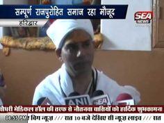 Rajpurohit Samaj me Khusi ki Lahar By.www.rajpurohitsamaj-s.blogspot.in