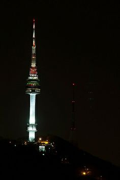 N Seoul Tower at Namsan