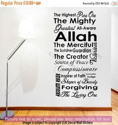 10% OFF Allah Names in English Meaning Vinyl Wall Decal by JRDecal