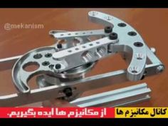 #CAM Mechanism for opening and closing the hand on robot