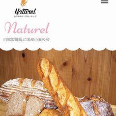 自家製酵母と国産小麦の会のHPをオープンしました http://ift.tt/2CRFppL です 自家製酵母と国産小麦のパン屋さんの情報募集中です(o) #fermentation #instabread #earthoven #campagne #urbanpermaculture #DIY #diycreaters #パン #自家製酵母 #発酵 #国産小麦 #おうちパン #天然酵母のパン
