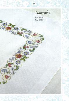kento.gallery.ru watch?ph=bEeB-fax7v&subpanel=zoom&zoom=8