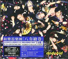 Wagakki Band Yaso Emaki Yasouemaki 2015 [CD+DVD+1 Card] Version A New Seled