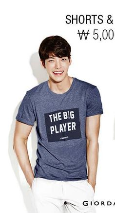 Kim Woo Bin and his smile