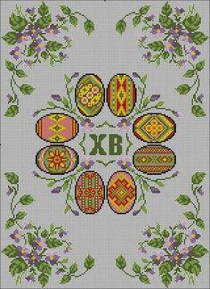 Cross Stitch Borders, Cross Stitching, Cross Stitch Embroidery, Cross Stitch Patterns, Machine Embroidery Designs, Embroidery Patterns, Easter Cross, Easter Crochet, Sewing Art
