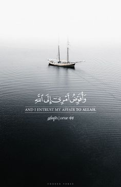 Hathiya F M Quran quotes Islamic quotes wallpaper Beautiful Quran Quotes, Quran Quotes Inspirational, Islamic Love Quotes, Muslim Quotes, Arabic Quotes, Beautiful Prayers, Hindi Quotes, Quotations, Qoutes