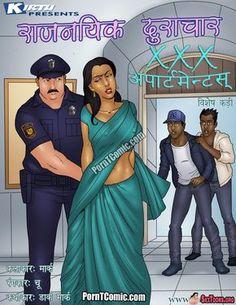 8 Best Ask Images Velamma Pdf Comics Pdf Cartoon
